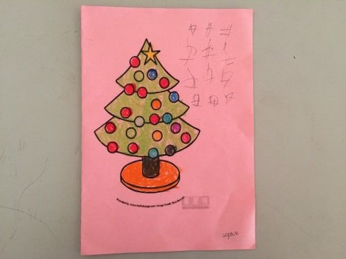 圣诞节制作(圣诞树小贺卡)