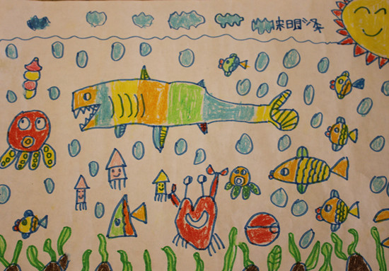 创意美术--我最喜欢的动物