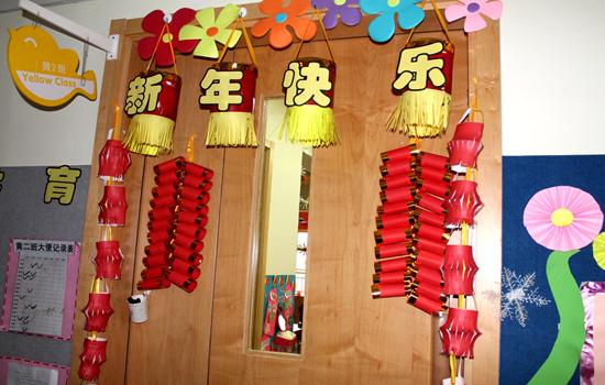 幼儿园的快乐生活  黄一班新年装扮