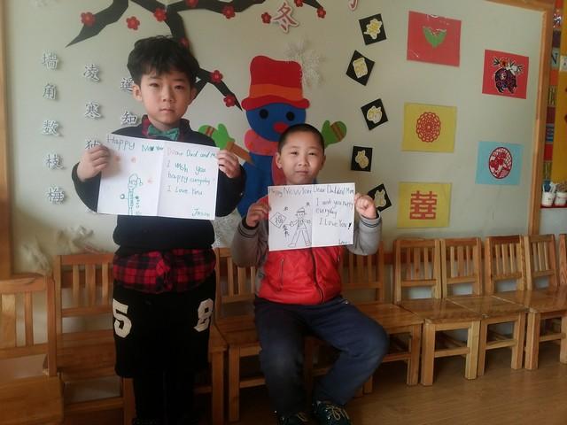 红黄蓝幼儿园国际班-新年愿望卡