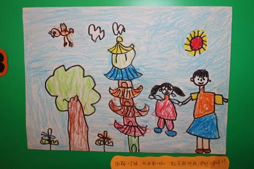 儿童画郊游矢量图