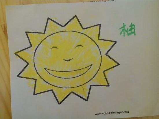 可爱太阳儿童画