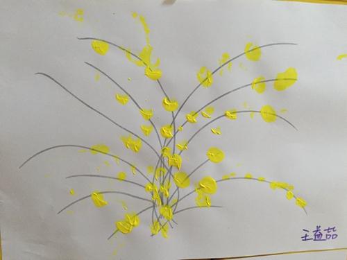 手指点画——《迎春花》