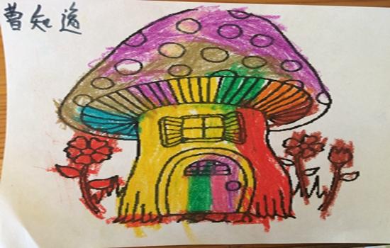 可爱的蘑菇屋儿童画