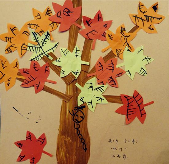 江禹霏的小树上来了一只毛毛虫