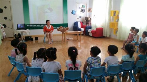 中班语言活动:熊叔叔的生日会.  从选材——教案的设计——开课—